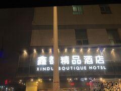 中国隔離中の食事