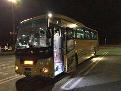 2020年12月東海鉄道旅行1(名古屋で前泊)