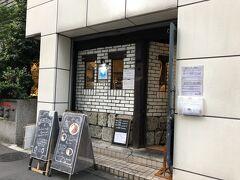 水道橋発のカレー店「桃の実 水道橋店」~祝ミシュランガイド東京2021掲載!日本米と相性のよいインドカレーを提供する人気店~