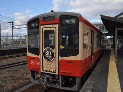 2020年12月東海鉄道旅行2(天竜浜名湖鉄道)