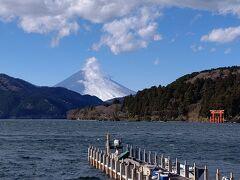 富士を見ながら箱根の湯① 旧街道石畳から海賊船