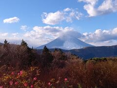 富士を見ながら箱根の湯② ポーラ美術館