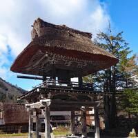 下呂温泉に泊り、白川郷を見る
