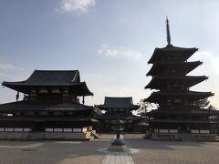 GO TOトラベルを利用して 京都へじゃなくって 足を伸ばして奈良県へ