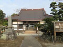 野田・関宿にある関根名人記念館・実相寺など見てきました