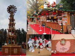 都内 冬 散策 日比谷公園「東京クリスマスマーケット2020」「日比谷OKUROJI」