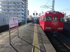 久しぶりの用事のついで・名古屋の周辺へ【その3】 ICカードが使えない名鉄蒲郡線に乗る