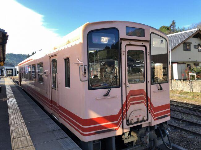 2020年12月東海鉄道旅行7(明知鉄道)