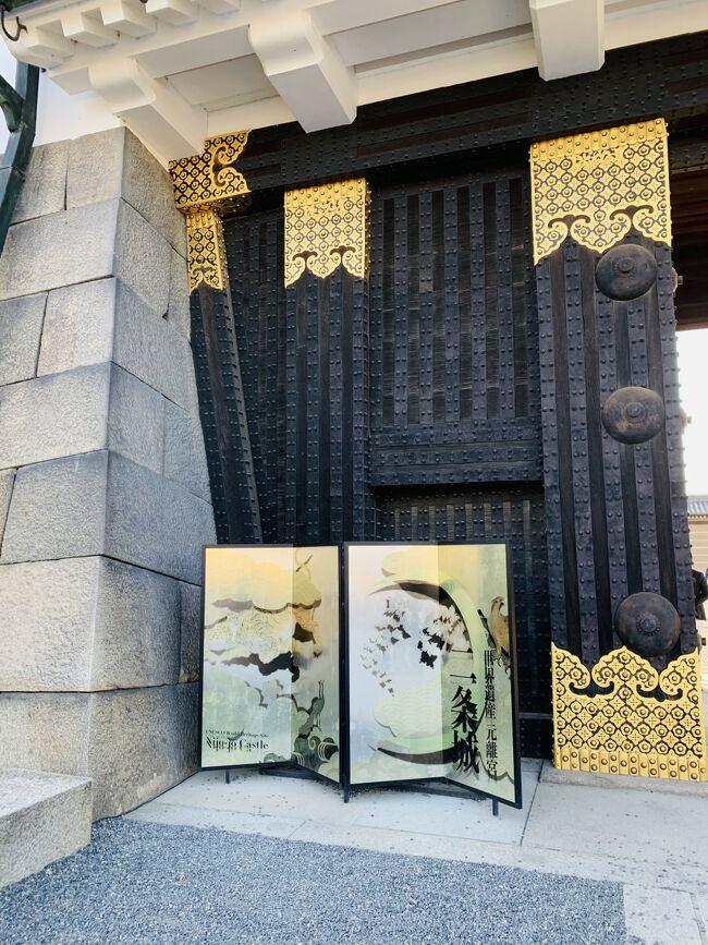秋の京都旅行-3