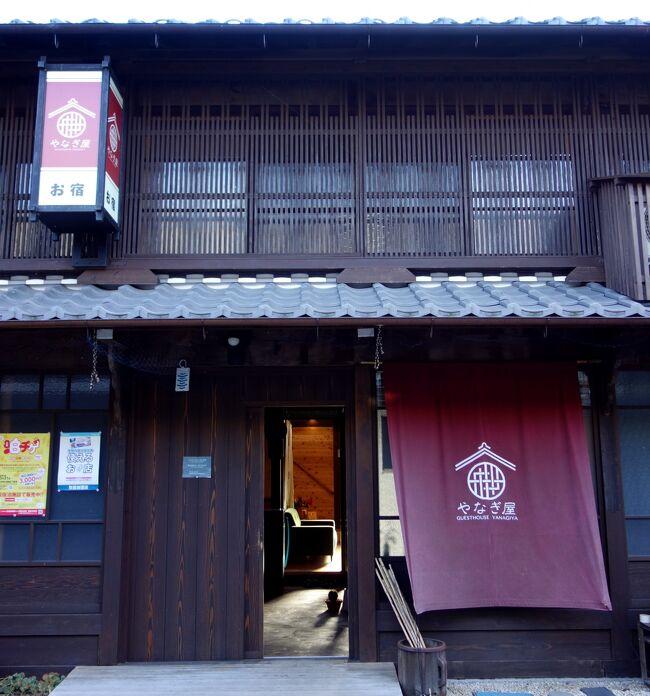 GoTo岐阜② 岩村城と苗木城 ~この古民家ゲストハウスに泊まりたくて の巻~