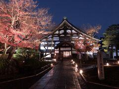 GOTOトラベルを利用して 京都へ ⑤