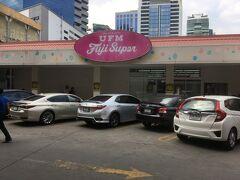 タイ在住の日本人。バンコクへ買い物。
