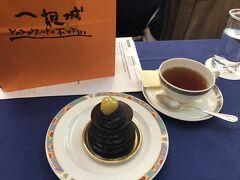 Toshi 鎧塚 ティーセミナーに行きました