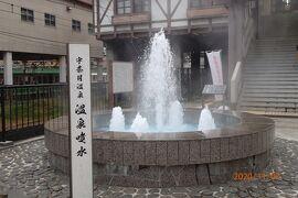 ☆★☆ 黒 部 峡 谷 ☆★☆ ☆.。.:* 宇奈月温泉周辺散策と 牡蠣三昧.。.:*☆