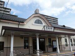 仙台市内を巡る。観光スポット?それは、まあ。 その1