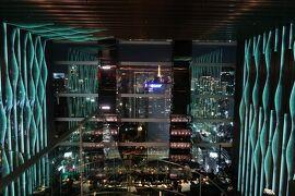 ホテルステイ 2020 10月@ザ・プリンスギャラリー東京紀尾井町