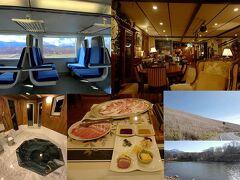 スイスをイメージしたお洒落な温泉ホテル「アンデルマット」&気ままな姫木平・白樺湖散策の旅〜