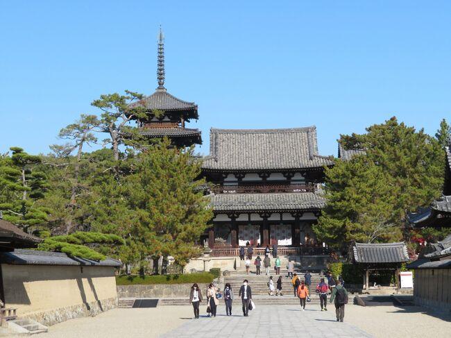 2020年12月5日(土)奈良に到着し、ホテルに荷物を預け、少しでも観光出来る時間を作るため、スマホ片手にあーでもないこーでもないと夫と移動手段を決めていました。こういう作業がまた、楽しかったりするのです♪<br /><br />法隆寺の簡易情報ですが、<br />02/22~11/03は午前08時~午後05時まで       <br />11/04~02/21は午前08時~午後04時30分まで<br />一般1,500円 で小学生750円のようです。<br />※修学旅行で来たのが最後なので、その頃、いくらだったのか?気にしていないので、高いのか?安いのか?わかりません。<br />607年(推古15年)ごろに完成したようです。<br /><br />金堂は607年に創建されたようで、670年に火災で焼失されてしまったようです。法隆寺の中心となる建物のようなので再建は早かったとのことです。<br /><br />五重塔は5つの楼閣を下から地(基礎)、水(塔身)、火(笠)、風(請花)、空(宝珠)というらしいです。5層それぞれは独自の世界(思想)を示しているようです。<br />