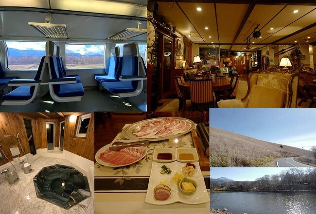 こんばんは。11月最後の週末は長野県にある白樺湖のちょっと北、「姫木平」にある温泉に泊まって来ました。コロナ対策も万全なお洒落なホテルで安心して滞在が楽しめ、ホテル泊の前後は周囲に広がる自然の中で散策を楽しみました。それでは出発警戒〜