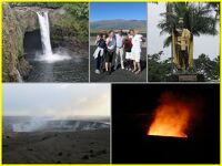 ハワイ19日間(9)ハワイ島めぐり~キラウエア火口を見ながらディナー