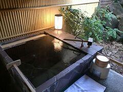2020年12月 GoToトラベルで鬼怒川温泉へ~露天風呂付き客室で温泉三昧♪