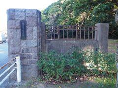 サブスクで行く横浜散歩 #9金沢海軍史跡