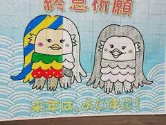 大分の自宅からコロナ討論ZOOMONLINE名古屋上海博多大阪ストックホルム大分の極上モール温泉にコロナ対策のよいポスターがありました。