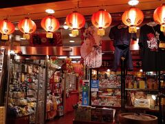 秋の長崎1人旅No.7聖フィリッポ西坂教会 台湾料理「老李」で台湾を感じる めがね橋のライトアップ 長崎バスターミナルホテル宿泊
