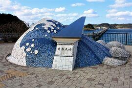 山口県の日本海側 「ここは沖縄か~?!」