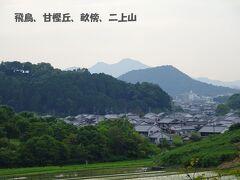 六国史の旅 飛鳥の姉弟1 大津皇子訳語田邸