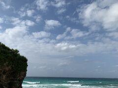 人生初の宮古島旅行④3日間の旅行最終日
