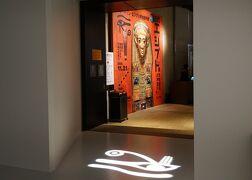 国立ベルリン・エジプト博物館所蔵 古代エジプト展(1)第1章 天地創造と神々の世界