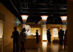 国立ベルリン・エジプト博物館所蔵 古代エジプト展(2)第2章 ファラオと宇宙の秩序