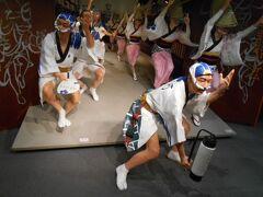 紅葉の四国その3徳島ー阿波踊りはカーニバル、やっぱり本物を見たい!(2020年11月7日~14日)