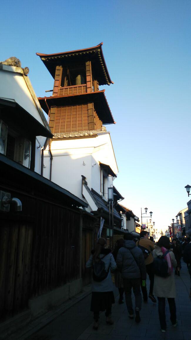 青春18切符を使って関東地方を旅してきました。<br />この旅行記は後編です。