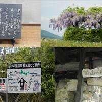 秋田県 日本秘湯を守る会の温泉宿巡り '12