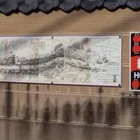 32-大湫宿~細久手宿~御嵩宿(12/8 18km 37000歩)