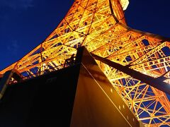 コンラッド東京でお食事、虎ノ門と東京タワーを観光。