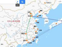 一時帰国シミュレーション~日本渡航と中国再入国は出来るのか?
