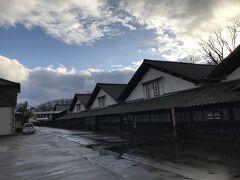 タイムトラベル -- 秋田からの山形そして長野 その2 酒田