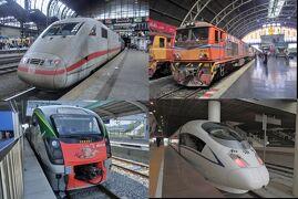 2013年~2013年 乗りました!行きました!世界の鉄道乗り鉄総集編 (12)