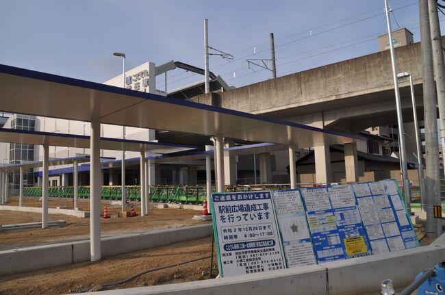 2020年12月四国鉄道旅行3(高松琴平電気鉄道伏石駅へ)
