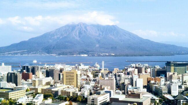 これまでに鹿児島市を何度か訪れているが、市の中心部をきちんと観光したことがなかった。<br />令和2年の11月下旬に鹿児島市へ行く機会があったので、時間が許す限り市の中心部にある観光スポットを回ってみることにした。<br />※表紙の写真は城山展望台から眺めた桜島と鹿児島市の市街地。この旅では桜島を訪れていない。<br />(2020.12.22作成開始)