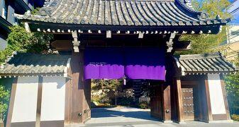 京都・奈良ホテルめぐり【HOTEL THE MITSUI KYOTO 編】
