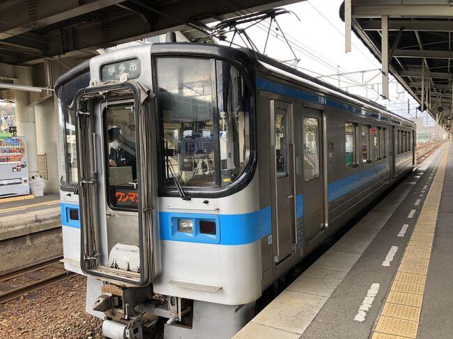 2020年12月四国鉄道旅行5(予讃線南伊予駅へ)