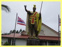 ハワイ19日間(17)カパアウ大王像、リリコイカフェ、ホノカアシアター、ワイピオ、プウコハラヘイアウ