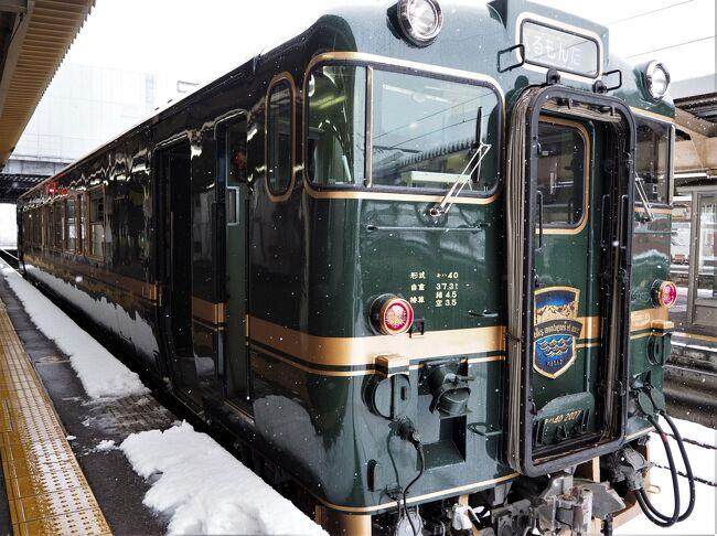 最終日はメインの富山。<br />当初、富山空港から行こうかと思いましたがいろいろあり、結局金沢から往復の旅程になりました。<br /><br />観光列車「ベル・モンターニュ・エ・メール~べるもんた~」車内で握りたての寿司を頂き、高岡駅で「エンド交換」を体感。<br /><br />ガラス美術館では素晴らしい作品の数々、見てうっとりしました。<br /><br />新高岡の瑞龍寺も雪化粧で水墨画のような美しいお寺でした。<br /><br />それにしても富山は全体的に、人少ない・・・大丈夫?かと思いました。