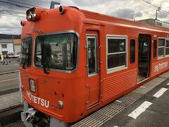 2020年12月四国鉄道旅行6(伊予鉄道郡中線)