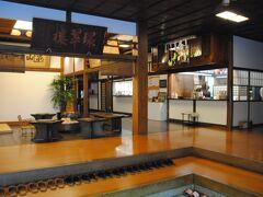 県内旅行で箱根強羅から箱根塔ノ沢へ。③塔ノ沢の憧れの宿である老舗旅館の環翠楼へ。その1