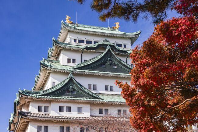 今年9月、我が家の三男坊が転勤先の大阪から名古屋へ再度転勤となった。普段、北へ旅行することが多い私にとって、息子の転勤は西へ行く又と無い絶好の機会。特に名古屋は、まだ一度も足を踏み入れたことのない場所だ。GoToトラベルが利用できることもあり、家庭訪問を口実にして妻と出かけることにした。
